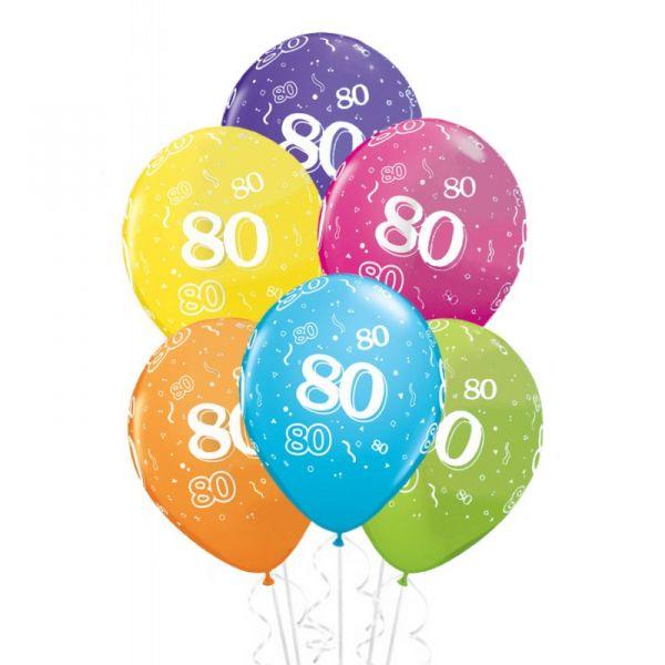 13 Aout 2017 : l'ASS fête ses 80 ans !